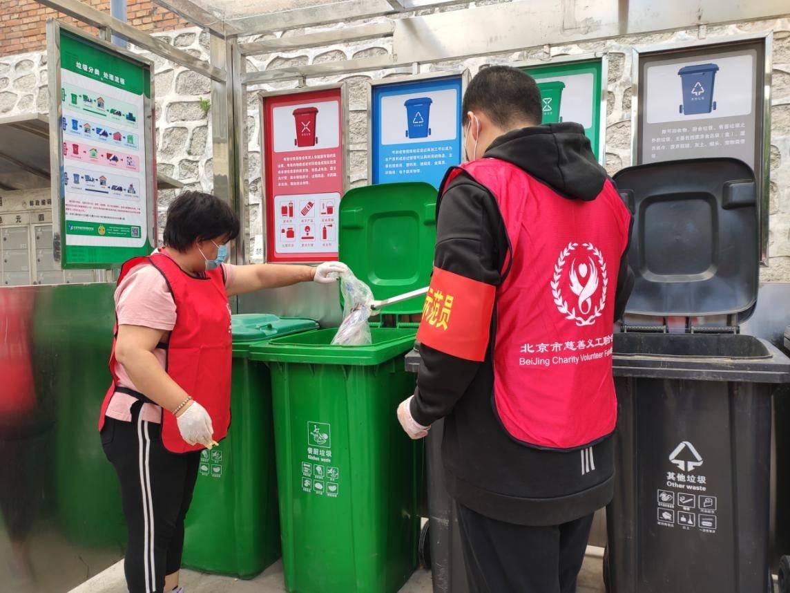 疫情不放松·首都慈善义工坚守垃圾分类习惯养成