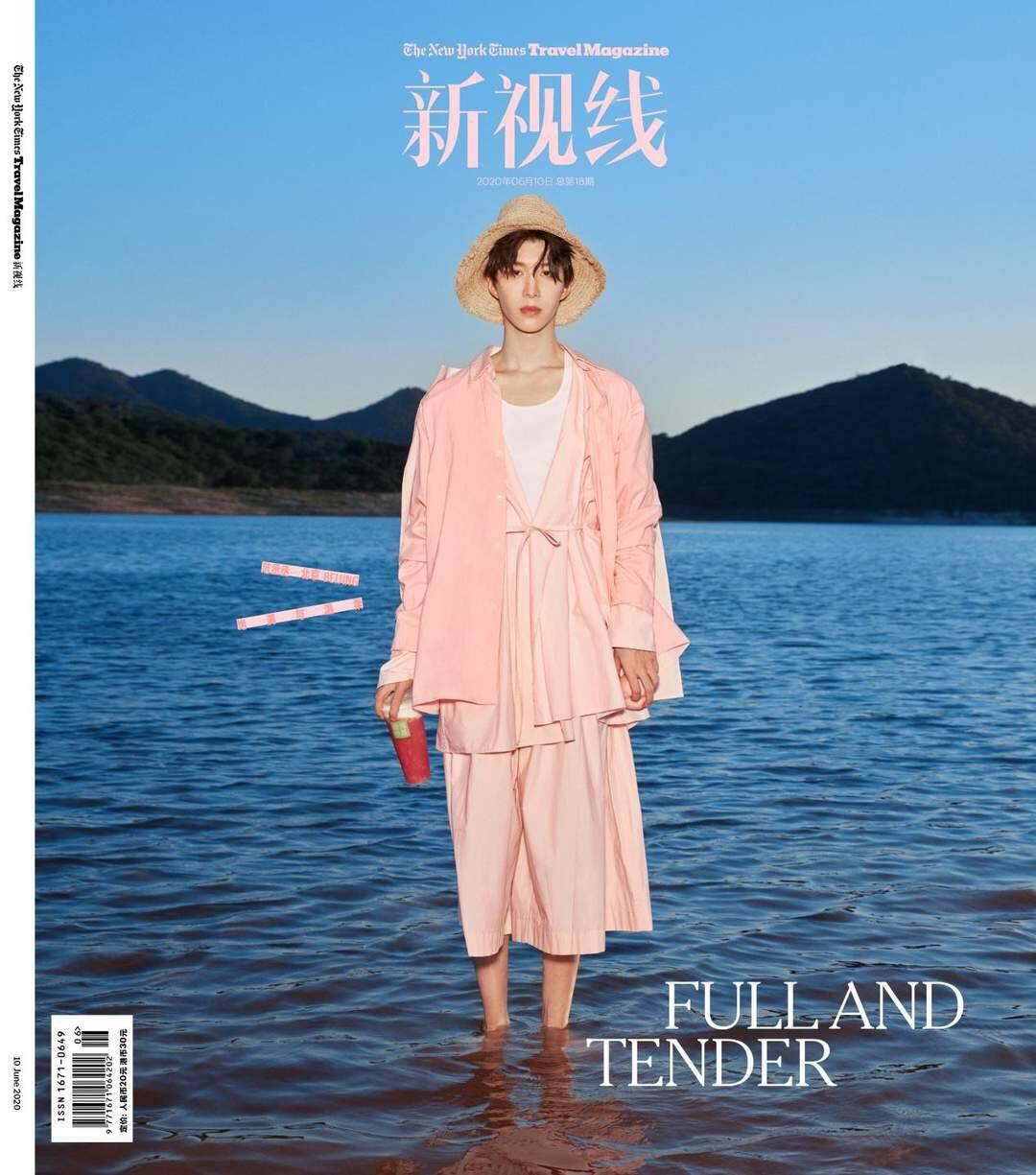 新式茶饮登上时尚杂志封面,老虎堂异军突起,打造霸气黑糖虎纹 (图1)