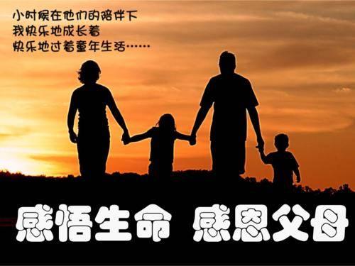 写给爸爸妈妈文案抖音感人句子,感恩父母的一句话简短