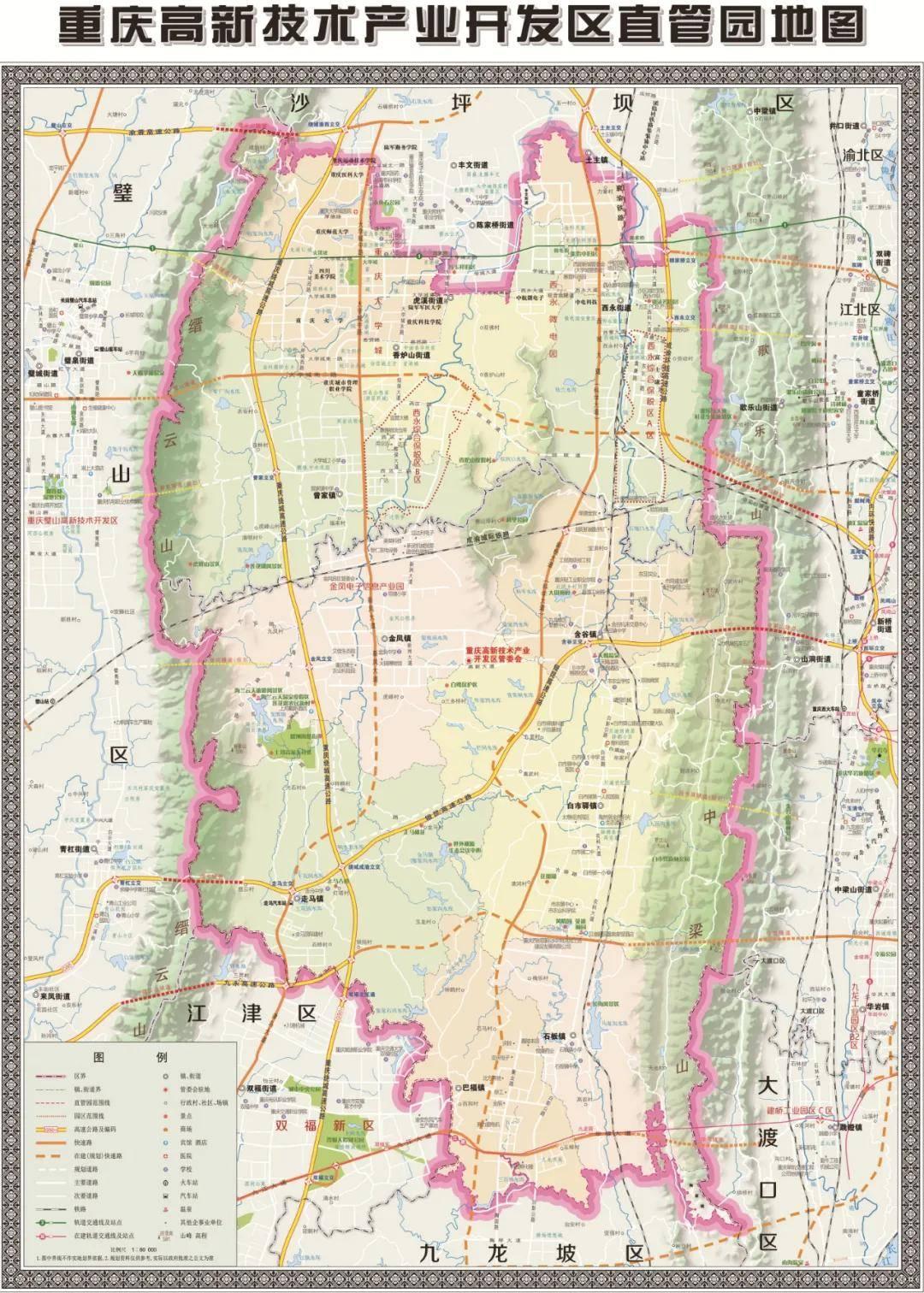 京东方做出的选择题:成都60亿元,重庆48亿元,业务区域图片