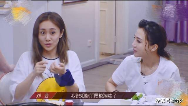 """&quot原创如愿被淘汰?刘芸自曝和郑钧分居三个月 每天靠短信联络""""感情"""""""