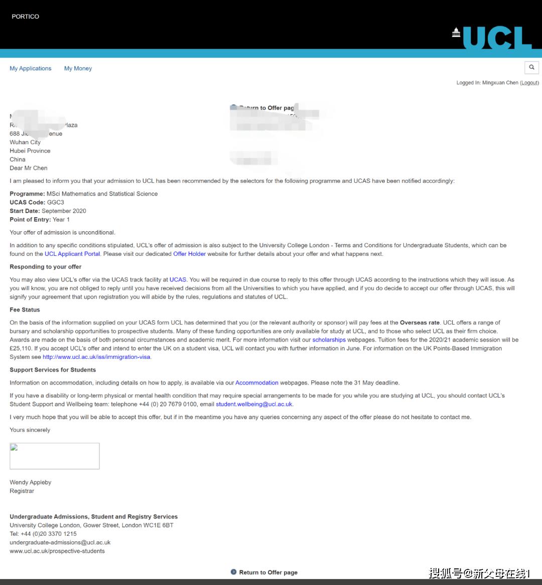 原创             华中师范大学留学服务中心中心学生喜获伦敦大学学院本硕连读录取名额!!