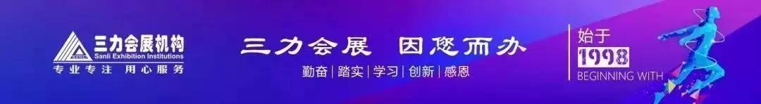 2020西宁国际广告节霸气回归,我们等你来