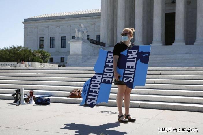 最高法院关于堕胎的裁决可能会损害特朗普在保守派中的地位