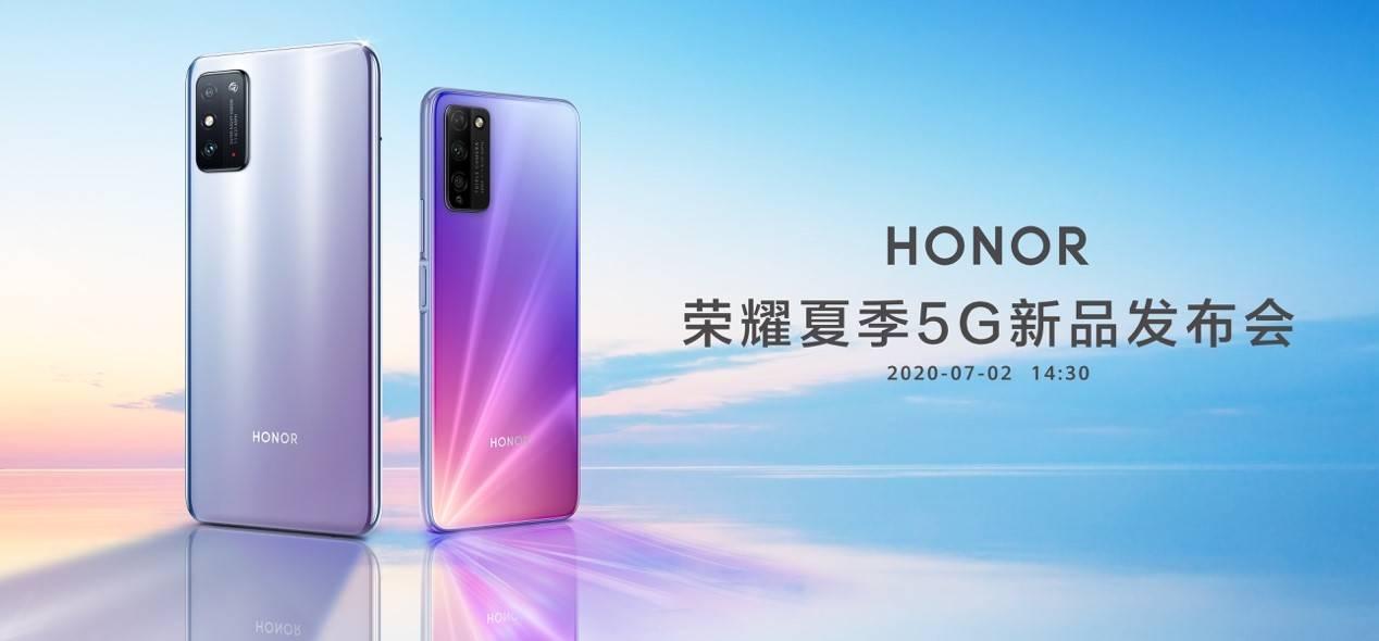 """荣耀5G全用户布局再添猛将 """"两线出击""""加速全民5G普及"""