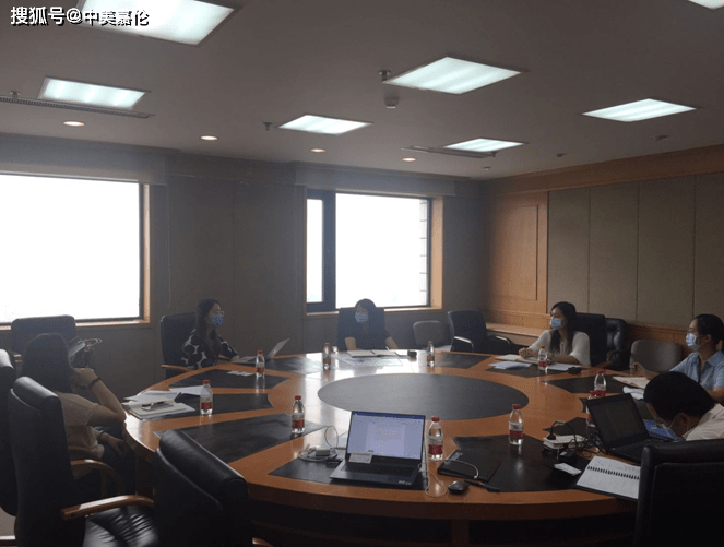 【中美嘉伦】中国机械总公司总部职能部门岗位体系和薪酬绩效体系优化咨询项目启动