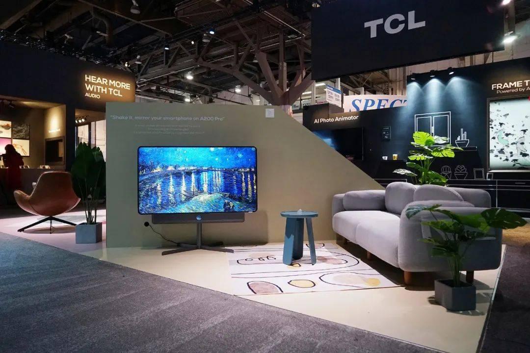 除了聚焦品牌,TCL电子重组还有更深的用意
