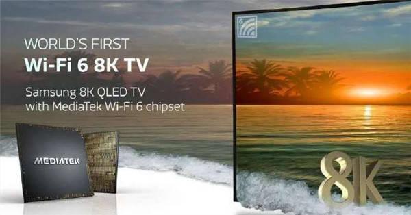 MTK Yes!联发科正式推出8K+WiFi 6电视芯片