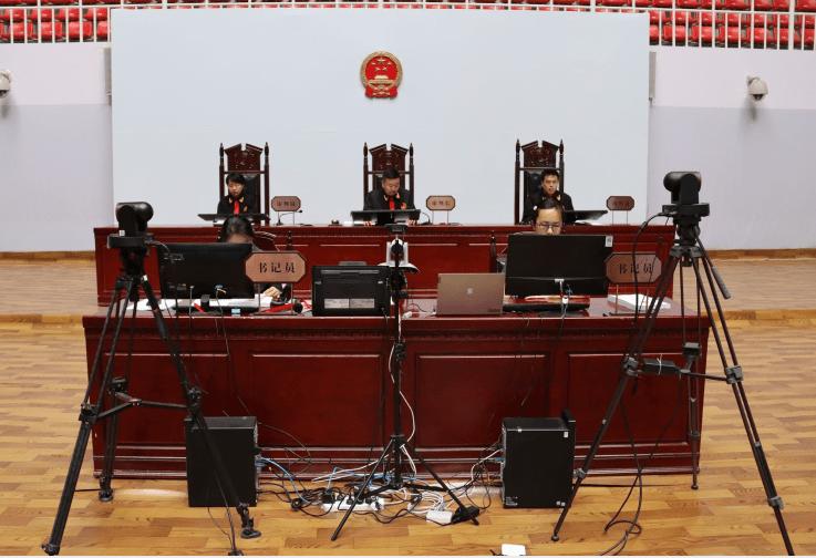 易连峰等黑炒股配资 性质组织案一审宣判54人获刑