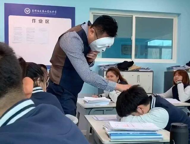 """学生上课睡觉,老师戴面具""""吓唬"""",熊孩子表现笑翻全班同学"""