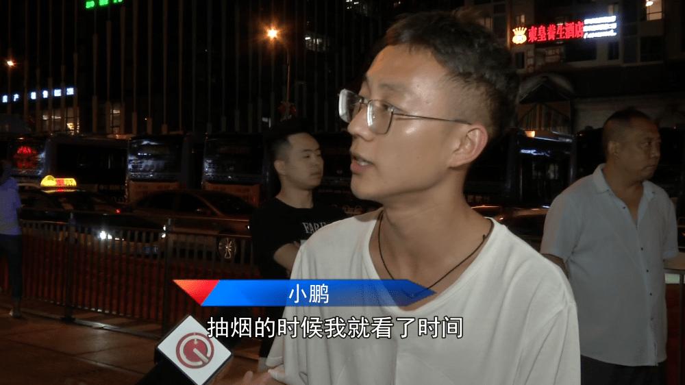 在家怎么用手机赚钱:贵阳大学生找兼职,上班不到一天就被开除!只因他干了这件事 投稿 第9张