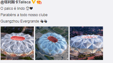 """恒大7王牌齐聚冲击冠军 5名巴西""""巴西球员""""成双线关键"""