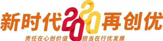 22年华浔品味装饰中国行:六行护航更安心