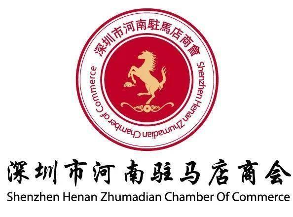 2020上半年河南各市g_河南高速上的大象标志