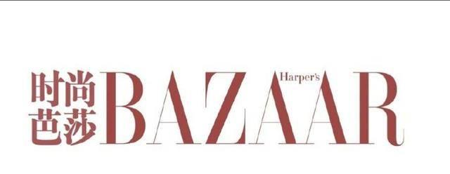 赵丽颖被坑惨,时尚芭莎七月七文案翻车,八月刊封面预告是赵丽颖