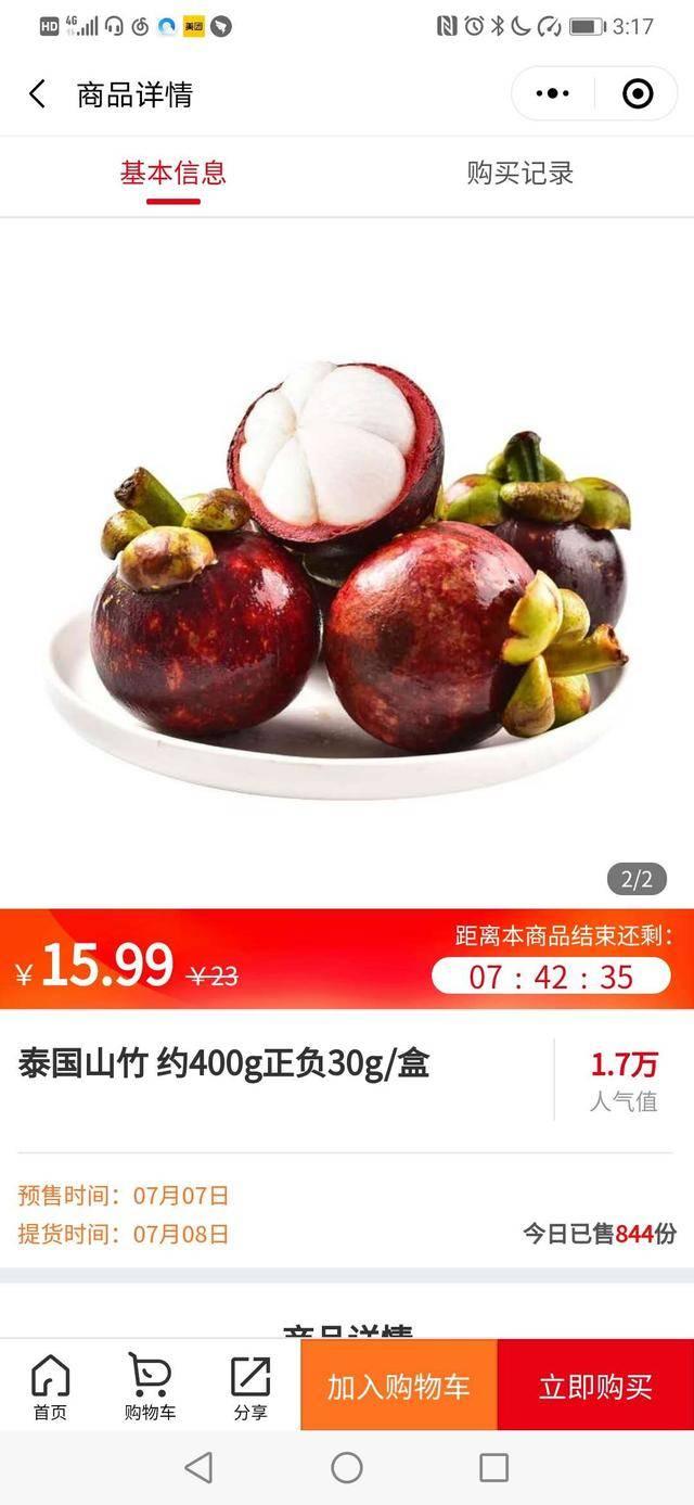 南昌深圳农产物批发市场以批发售
