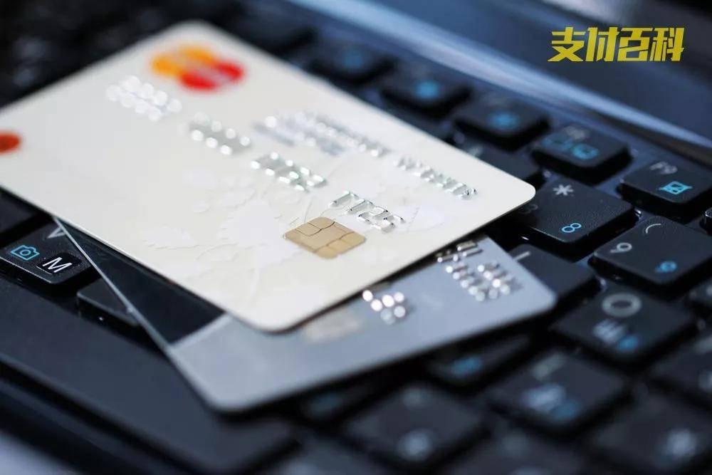 网上有代还网贷吗啥叫空卡代还