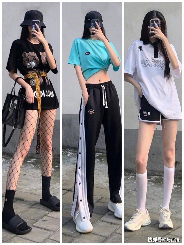 原创             高个子女生如何搭配?气质范的搭配合集,让你拥有大长腿