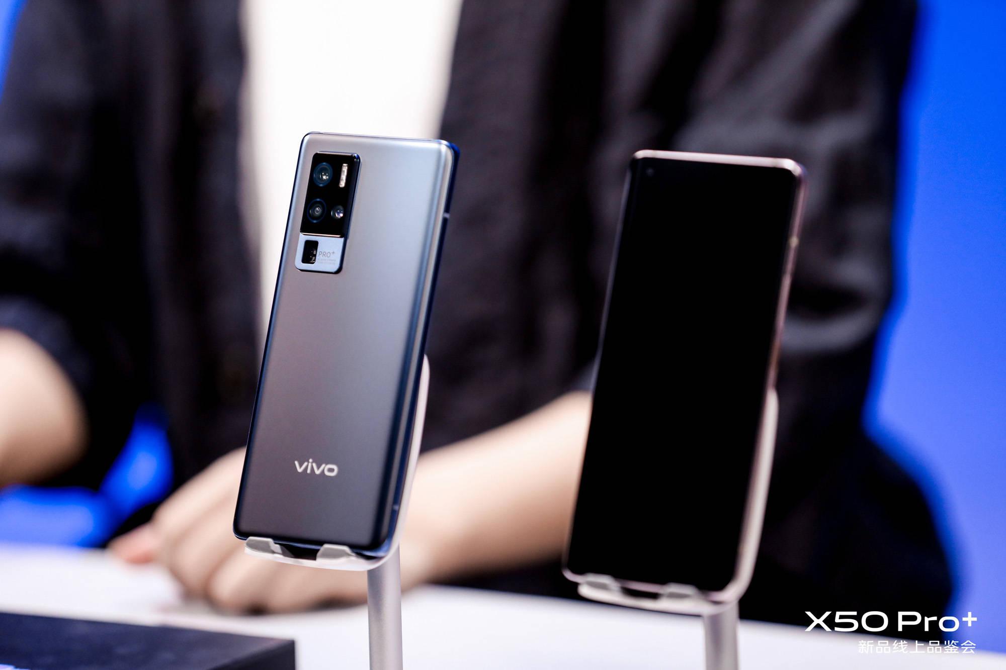 超大底+高清1亿模式,vivo X50 Pro+打造随身专业摄影手机