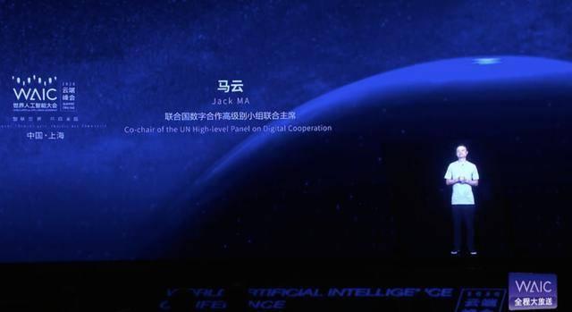 原创             直击WAIC 2020:李彦宏、马云、马化腾等企业大佬在开幕式讲了哪些话?
