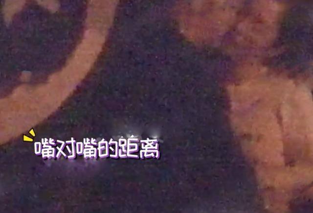 原创 董璇被曝疑似有新恋情,与90后男演员搂腰贴脸动作亲昵