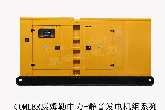 柴油发电机组品牌:如何选择珀金斯发电
