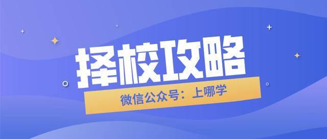 堪比民办!全上海数一数二的公办优质校,竟然人户一致就能进