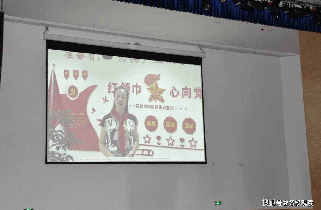 为梦想加冕,向未来启航!乐至博骏公学小学2020届毕业典礼隆重举行!