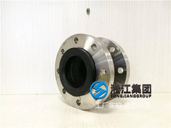 杭州泳池设备用DN125橡胶软胶探讨