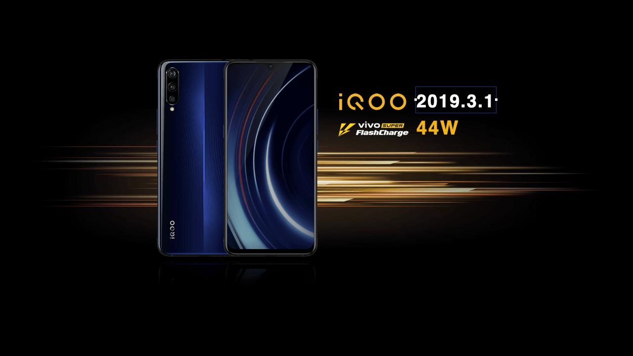 120W超级闪充,下月见?iQOO手机让65W和40W快充优势瞬间荡然无存!