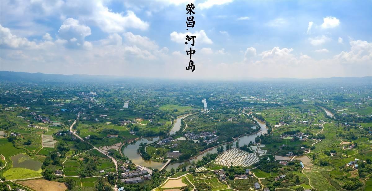 重庆周末游好去处,荣昌这个地方把农业玩出花样,享纯正田园生活