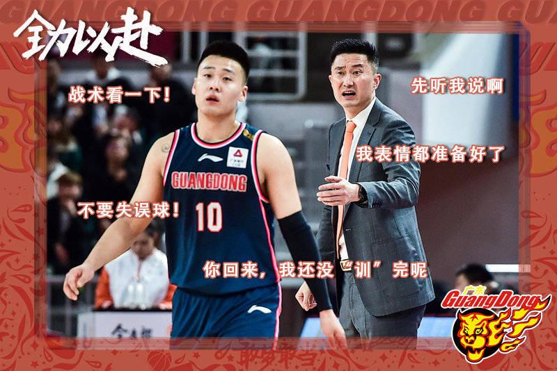 CBA公司恶搞李春江杜锋训话 赵睿孙铭徽成最惨背景(图)