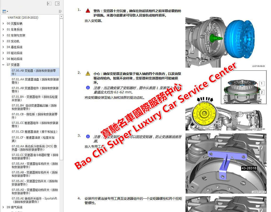 Aston Martin Db9 Db7 Db6 Db5 Workshop Manual Wiring