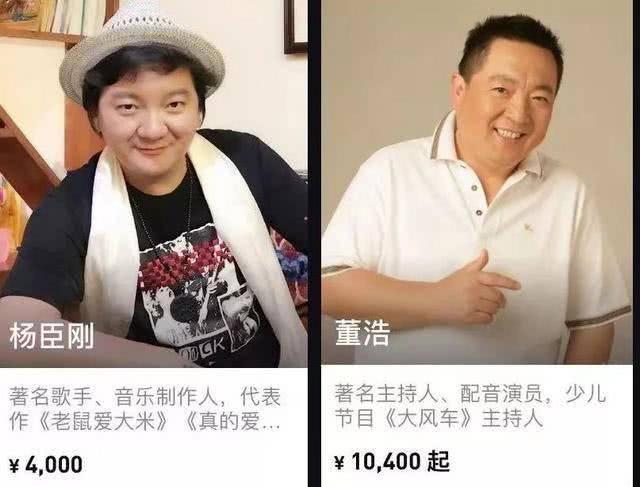 谢国忠:中国租房市场回报率只有1%,在房产泡沫下租房较划算