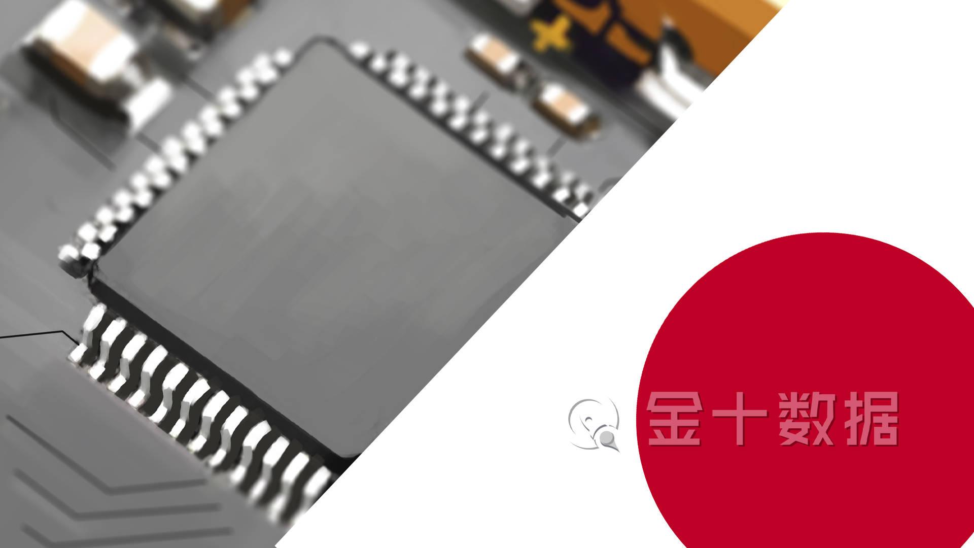 资助数千亿日元,日本邀请台积电赴日投资!台积电作出最新回应
