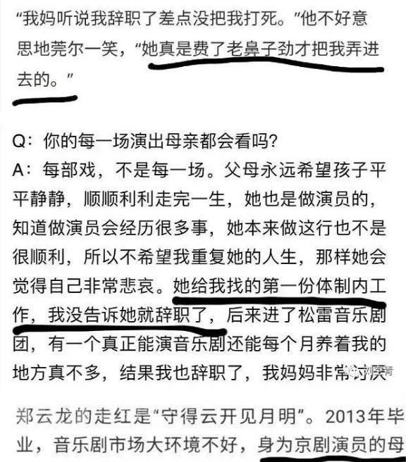 辽宁盘锦建设新型智慧城市