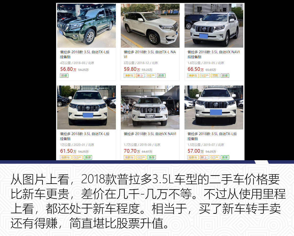 时政微纪录丨深圳40年 致敬改革者