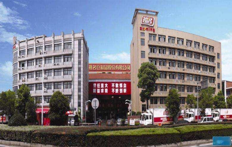 500万彩票网:祖明股份:引领中国豆制品行业新增长