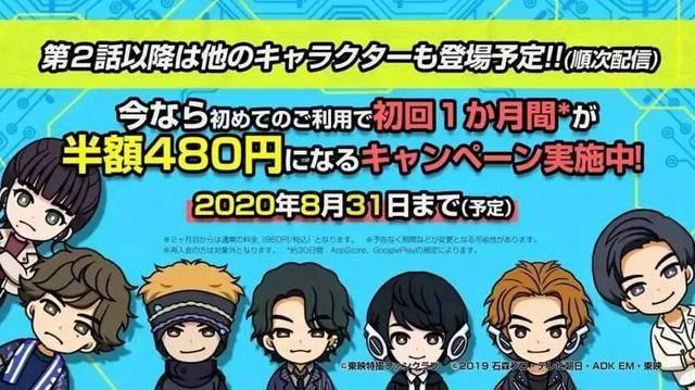 沙雕日常安排上了!萌萌哒的Q版《假面骑士01》短篇动画7月23日开播