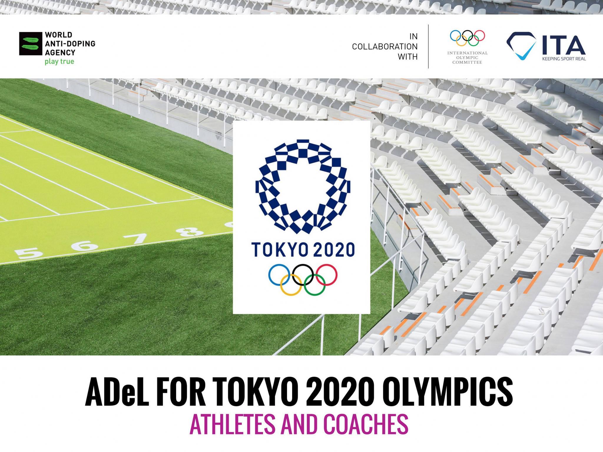 WADA开设新版互动教育课程 为纯净东京奥运努力
