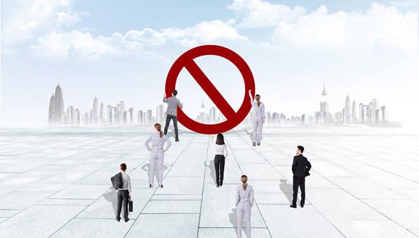 企业管理中营销激励的误区