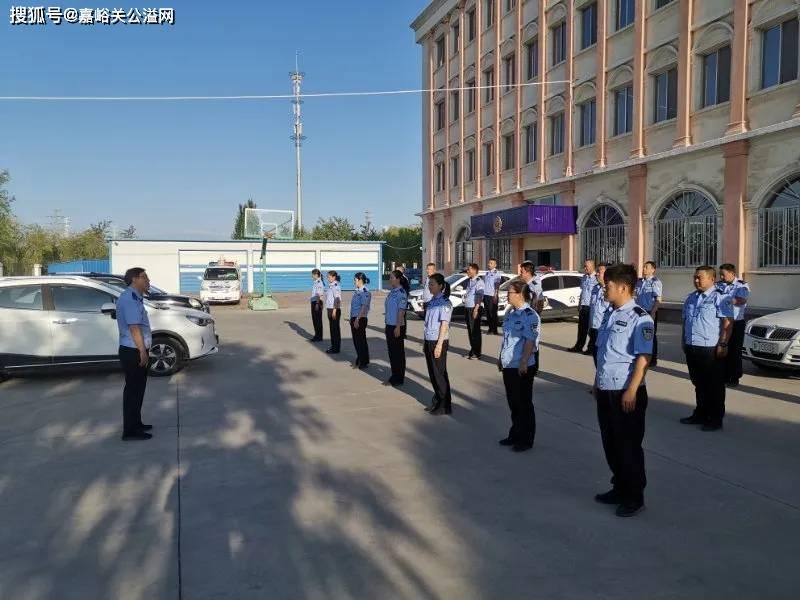 [教育整顿时]嘉峪关公安交警开展队伍训