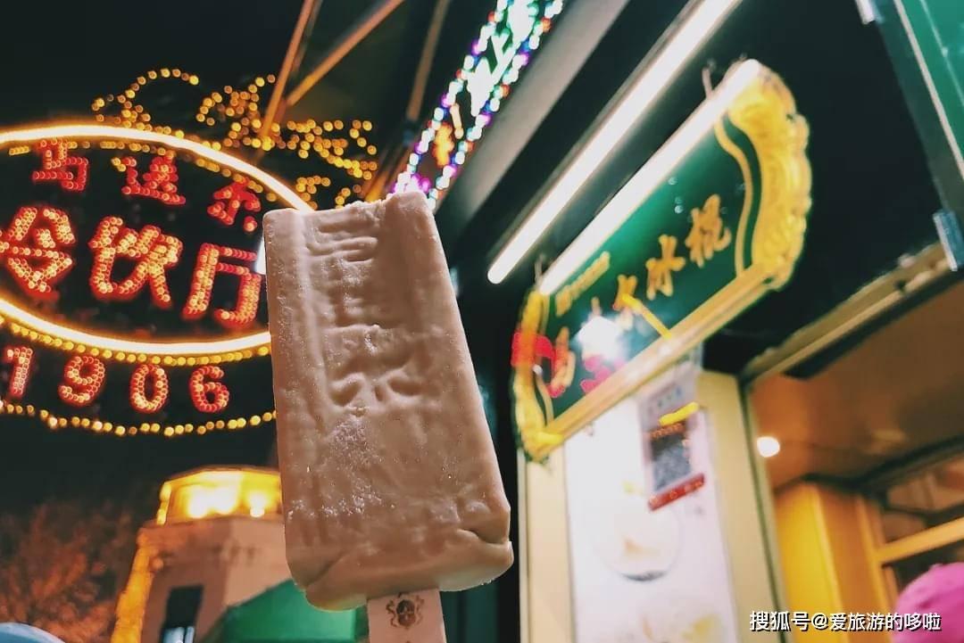 能让东北汉子变奶声奶气的,只有雪糕了