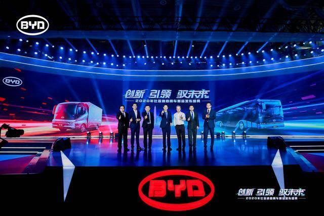 比亚迪 描绘未来的商用车