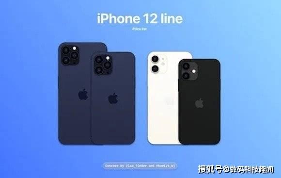 国外爆料iPhone 12全系列的售价、预购与发货时间、电池容量