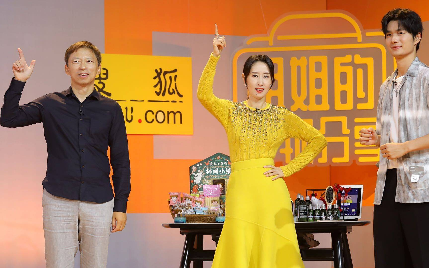 """""""BOSS+姐姐""""直播不止于带货搜狐开启价值平台新时代"""
