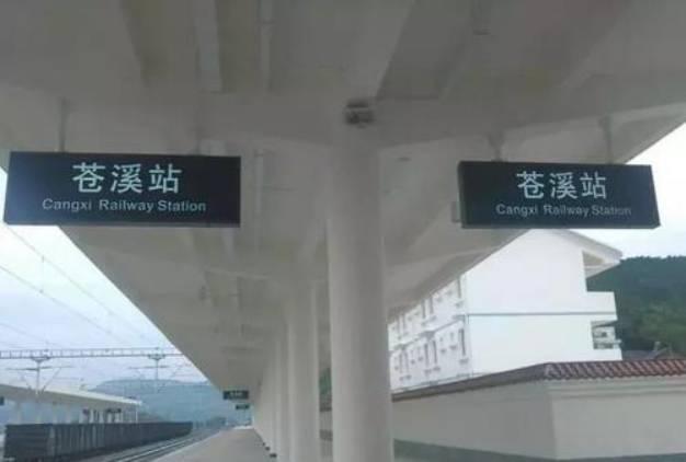 這個火車站厲害了: 值班員白天休息,候車廳直接關閉旅客坐地上等