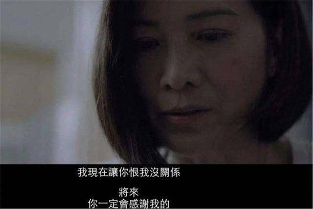 """""""我和袁咏仪一样,被孩子讨厌了"""",控制型妈妈的一堂必修课"""