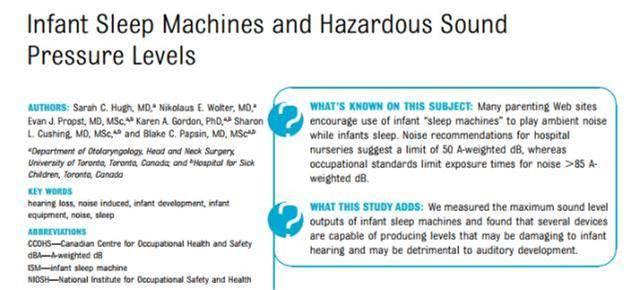 """你需要了解的事:哄睡神器白噪音,用不对会成宝宝的""""听力杀手"""""""