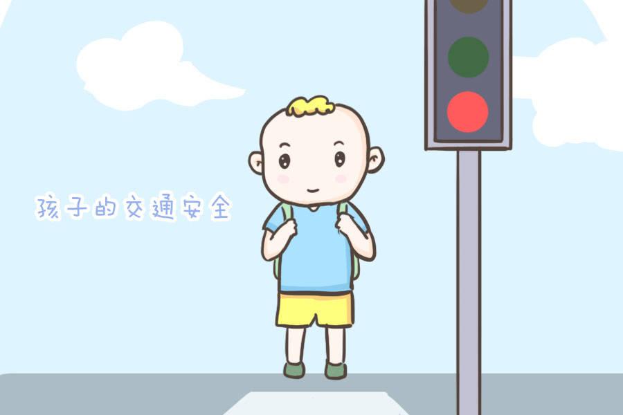 孩子的交通安全问题不容忽视,这篇最全攻略父母一定要收好